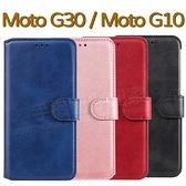 【小牛皮紋】Motorola G30/ G10 6.5吋 專用 側掀保護套/插卡手機套/支架斜立/moto-ZW