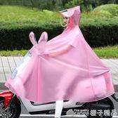 電動電瓶車雨衣加大加厚單人女款新款全身時尚透明專用摩托車雨披  (橙子精品)
