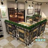 屏風 鐵藝矮隔斷裝飾創意客餐廳花架飯店火鍋店墻半截北歐綠植屏風圍欄T