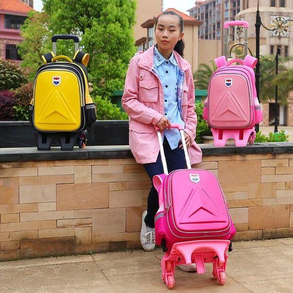 拉桿書包學生拉桿書包3-5年級男生兒童6-12周歲女孩防水免洗4兩用可拆卸liv·樂享生活館