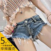 克妹Ke-Mei【AT46170】歐美性感小惡魔 俏臀超低腰毛邊水洗牛仔短褲