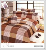 6*6.2 薄被單床包組/純棉/MIT台灣製 ||左岸風情||