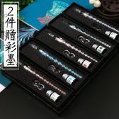雙12好貨-古風水晶玻璃筆蘸水筆星空漸變色手工櫻花小清新中國風創意鋼筆