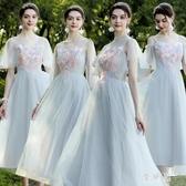 大碼伴娘服 2020新款春季長款平時可穿姊妹姐妹裙平時可穿學生女 BT21518『優童屋』