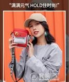 包包2020新款春夏側背包女韓版迷你手機零錢包百搭小清新單肩小包 雙十二全館免運