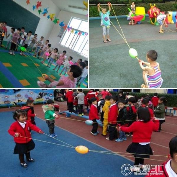 拉拉球兒童彈力穿梭手拉球幼兒園親子互動玩具感統訓練器材拉力球WD 電購3C