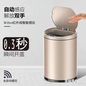 智能垃圾桶分類垃圾桶家用客廳臥室廚房衛生間感應自動帶蓋電動有蓋 LR10641【原創風館】
