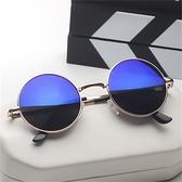 網紅2020新款個性複古明星圓形太陽眼鏡男女士韓版太子墨鏡潮圓臉 店慶降價