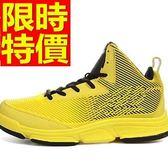籃球鞋-設計必備專業男運動鞋61k24[時尚巴黎]