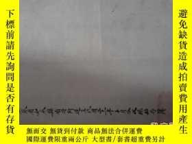 二手書博民逛書店罕見民國21年江蘇省如皋縣看守所造呈一張、月薪收據兩枚(21年1
