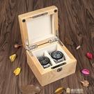 雅式澳洲紅櫻桃木純實木制手錶盒子手串鍊展示收藏收納盒箱兩只裝 快速出貨