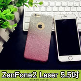 E68精品館 閃粉 閃鑽 漸層透明殼 華碩 ZENFONE2 Laser 5.5 磨砂粉鑽 手機殼保護殼保護套超薄軟殼 ZE550KL