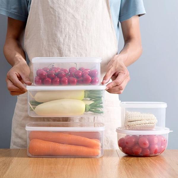便當盒收納食物儲物盒透明保鮮盒塑膠水果密封盒冰箱【極簡生活】
