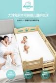 實木兒童床帶護欄男孩小床單人床女孩公主床嬰兒加寬邊床拼接大床