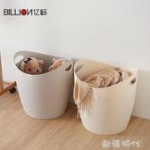 髒衣籃洗衣服籃簍裝髒衣服收納筐衣物家用放玩具塑料桶子北歐大號 歐韓時代