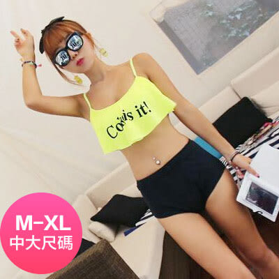 泳裝比基尼 大尺碼M-XL  韓國高腰字母性感溫泉泳衣-2色【Ann梨花安】