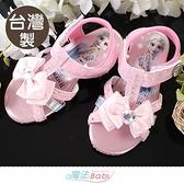 女童鞋 台灣製冰雪奇緣正版小淑女低跟涼鞋 魔法Baby
