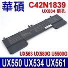 ASUS C42N1839 UX534鎖孔 電池 C42N1630 C42N1728 C42PHCH U5500G U5500GE U555GD UX550 UX550GE-1C UX534FT UX550GD