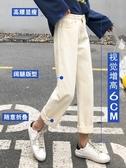 米白色直筒牛仔褲女加絨秋冬2019新款高腰顯瘦闊腿褲寬鬆休閒褲子 伊衫風尚