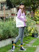 (限時88折)打底褲女外穿秋季新款棉質高腰胖MM大碼小腳緊身褲灰色薄款秋褲