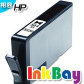 HP NO.564XL CB322WA(相片黑)【適用】C309A/C5324/C5370/C5373/C5380/C5383/C5388/C5390/C5393/B8550