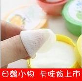 32片水果味去光棉片 油性卸指甲巾洗甲巾 洗甲棉 卸甲片水【B9005】