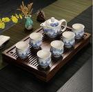 幸福居*雙層陶瓷 功夫茶具帶茶盤 隔熱茶...
