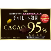 明治CACAO95%黑巧克力(盒裝) 【康是美】
