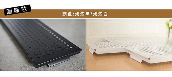 置物架  收納架 圍欄【J0116】 IRON層架專用沖孔圍欄60CM  MIT台灣製 完美主義