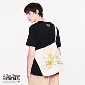 STAYREAL x Le Petit Prince 小王子陪你帆布包