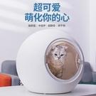 【新北現貨】寵物烘干箱家用吹水機吹風箱貓咪狗狗烘干機吹風機吹幹洗澡神器【國慶限時精品】