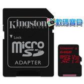 【免運費】 KingSton 金士頓 Canvas React microSDXC 64GB U3 (100MB/s讀&80MB/s寫,SDCR) 64g microSDHC