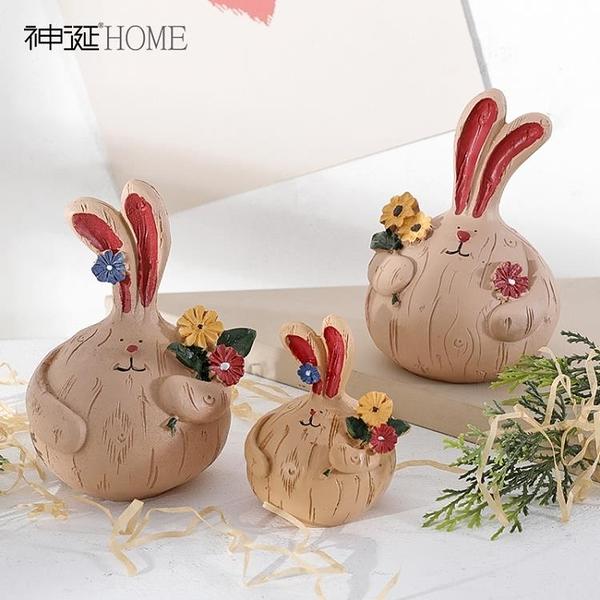 創意擺件 創意家居可愛胖兔子擺件客廳室內臥室桌面裝飾品小擺設房間【快速出貨八折搶購】