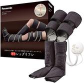 Panasonic【日本代購】松下 空氣按摩器 腿部 膝蓋 溫暖感EW-RA99-H