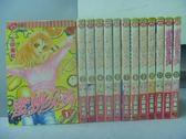 【書寶二手書T5/漫畫書_HQX】蜜桃女孩_1~13集合售_上田美和