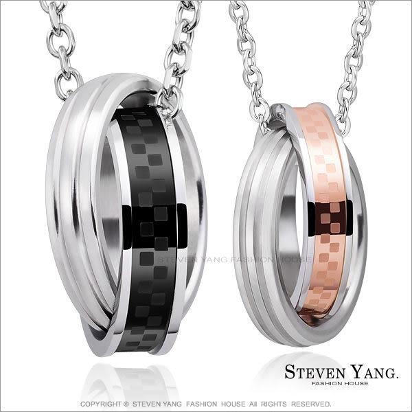 情侶項鍊 對鍊STEVEN YANG西德鋼項鍊「相愛永恆」附鋼鍊*單個價格*情人節推薦