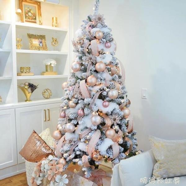 聖誕節裝飾聖誕樹家用小型套餐1.5/1.8/3/米套裝網紅粉色櫥窗擺件MBS「時尚彩紅屋」