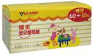 優生嬰兒葡萄糖 5g 60+10包/盒  *維康*