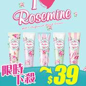 韓國 EVAS 玫瑰香水護手霜 60ml【新高橋藥妝】多款供選