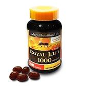 營養生活新蜂王乳軟膠囊 60顆/瓶