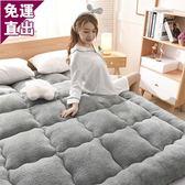 床墊加厚羊羔絨床墊1.8m床褥子1.5m單雙人墊被褥學生宿舍0.9米榻榻米