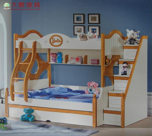【大熊傢俱】美韓系列 X2 兒童四尺子母床 英式 上下床 雙層床 組合床 北歐風 三層床 兒童床
