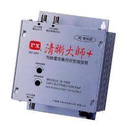 [ 中將3C ]  PX大通 清晰大師有線電視信號強波器 PX-IC/8600