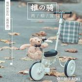 日本兒童三輪車腳踏車小孩自行車簡約無印寶寶推桿手推童車1-3歲iATF 青木鋪子