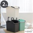 洗衣籃 韓國Nplastic 收納籃 髒衣籃 分類籃【G0023-A】順手分類髒衣籃35L2入 韓國製 收納專科