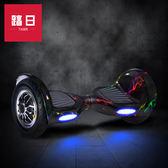 聖誕交換禮物兩輪體感電動扭扭車成人智慧漂移思維代步車兒童雙輪平衡車xw