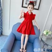 兒童洋裝 女童連衣裙夏裝2020年新款公主裙網紅洋氣童裝小女孩夏季兒童裙子 夢藝