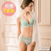 【Bellewear】拉歇爾蕾絲前扣專利 無鋼圈內衣 (超值3套組)