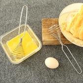 優質不銹鋼彈簧打蛋器烘焙工具手動家用攪蛋棒創意螺紋攪拌器