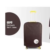 新款加厚旅行箱保護套防水耐磨拉桿箱套托運罩防塵袋行李箱包套 萬客城